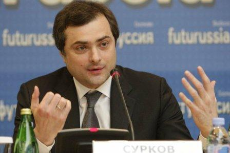 Vladislav Surkov. Foto: Open Democracy