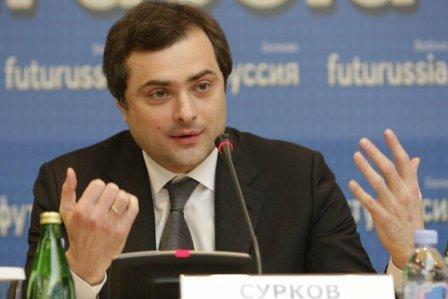 Vladislav Surkov. Foto: Open Democracy