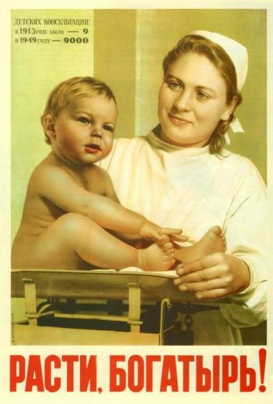 Svetlá budúcnosť: Maj sa k svetu bohatier! praje si sovietsky plagát, reklama na materskú radosť z roku 1950, a pripomína, že v povojnovom roku 1949 urobili sovietski detskí lekári 9000 vyšetrení, tisíckrát viac ako roku 1913. Foto: Getty