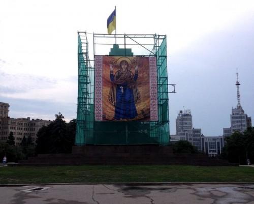 Podstavec bývalého Leninovho pomníka v Charkove, Ukrajina, 2015. Foto: TImothy Snyder